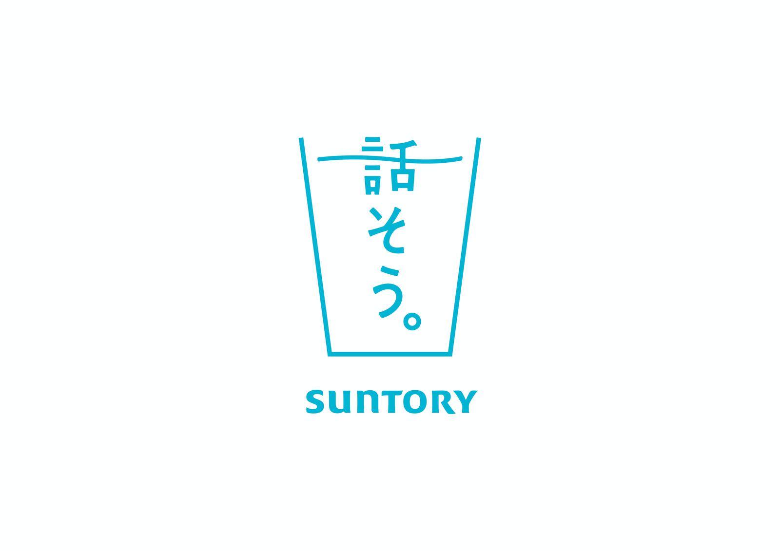 https://dentsulab.tokyo/works/wp-content/uploads/sites/3/2020/09/suntory_hanasou_1.jpeg
