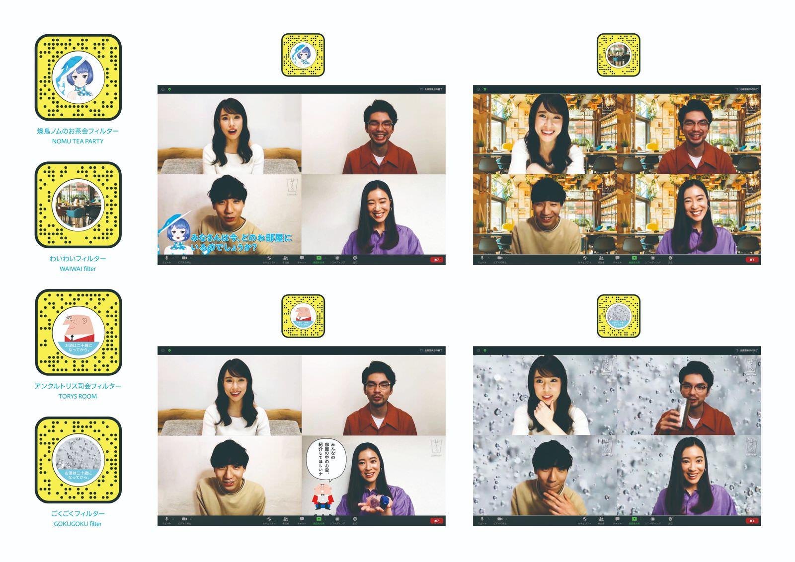 https://dentsulab.tokyo/works/wp-content/uploads/sites/3/2020/09/suntory_hanasou_9.jpeg